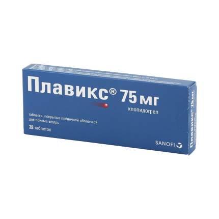 Плавикс таблетки 75 мг 28 шт.