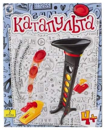 Настольная игра Наша игрушка Катапульта 8301
