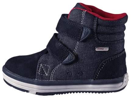 Ботинки Reima patter jeans джинсовые р.20