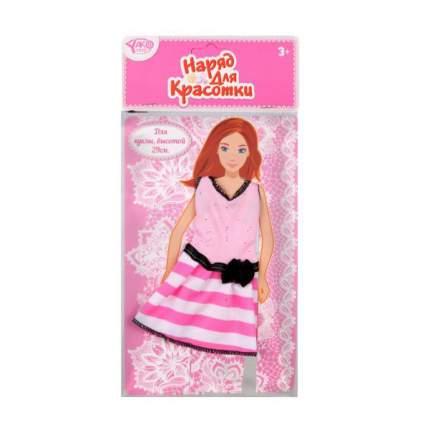 YAKO Платье для куклы Очарование, 29 см M7589