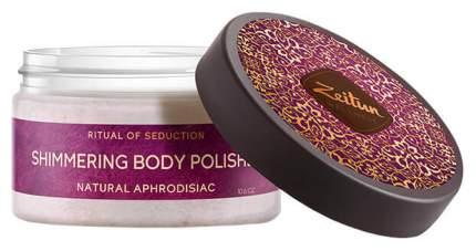 Скраб для тела Zeitun Ritual of Seduction Shimmering Body Polisher 250 мл