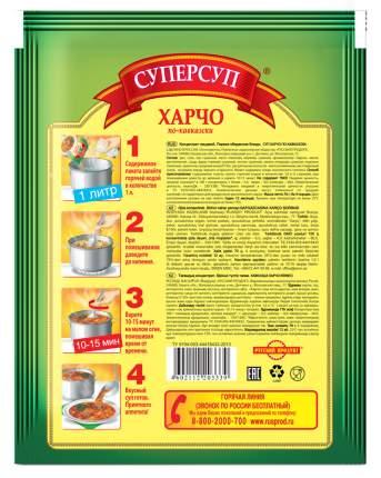 Суперсуп харчо по-кавказски 70 г