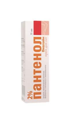 Крем для ног Виалайн пантенол 2% 75 мл