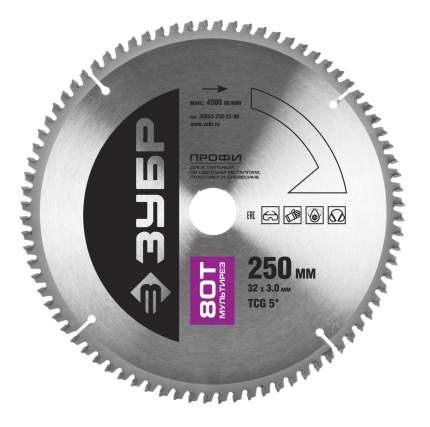 Пильный диск по алюминию  Зубр 36853-250-30-80