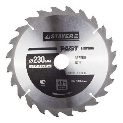 Диск по дереву для дисковых пил Stayer 3682-230-30-48