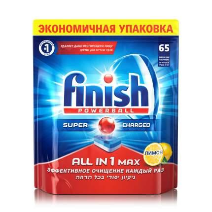 Таблетки для посудомоечной машины Finish powerball all in 1 max лимон 65 штук