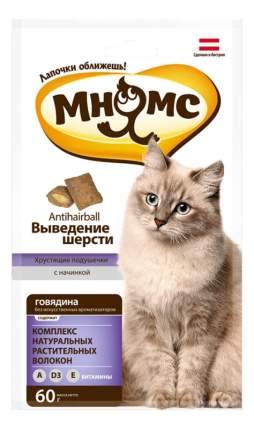 Лакомство для кошек МНЯМС Хрустящие подушечки, говядина, 60г