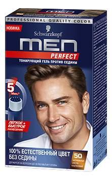 Оттеночный гель MEN PERFECT 50 Светло-каштановый 80 мл