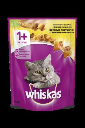 Сухой корм для кошек Whiskas, подушечки с паштетом, ассорти с курицей и индейкой, 0,8кг