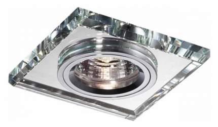 Встраиваемый светильник Novotech Mirror 369435