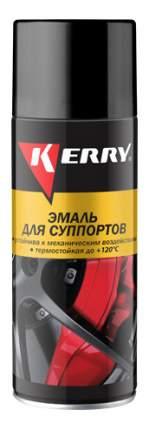 Эмаль для суппортов KERRY, желтая, 520 мл