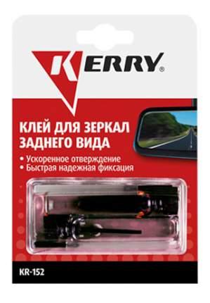 Клей для зеркал заднего вида KERRY, 0,5 г