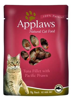 Влажный корм для кошек Applaws, тунец, королевские креветки, 70г