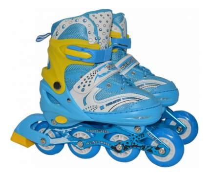 Роликовые коньки раздвижные детские Navigator S (30-33) голубые