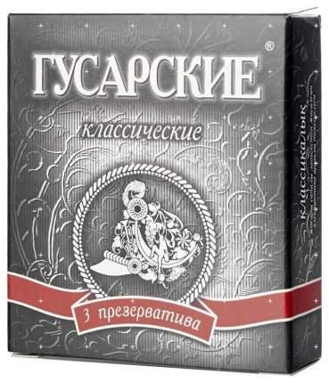 Презервативы Гусарские классические 3 шт.