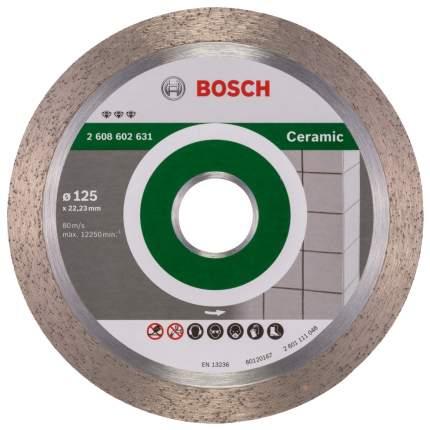 Алмазный диск Bosch Bf Ceramic125-22,23 2608602631