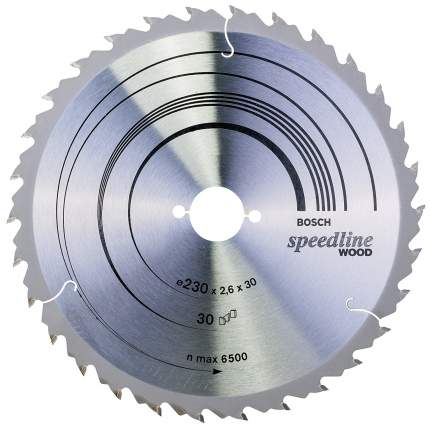 Диск по дереву Bosch STD SWO 230x30-30T 2608640805