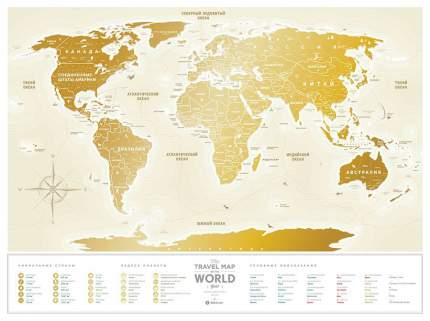 Скретч-карта мира 1DEA.me Travel Map Gold World RU
