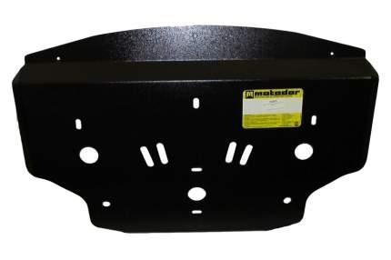 Защита радиатора Мотодор для BMW (motodor10201)