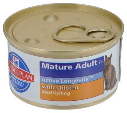 Консервы для кошек Hill's Science Plan Active Longevity Mature Adult 7+, курица, 12шт, 85г