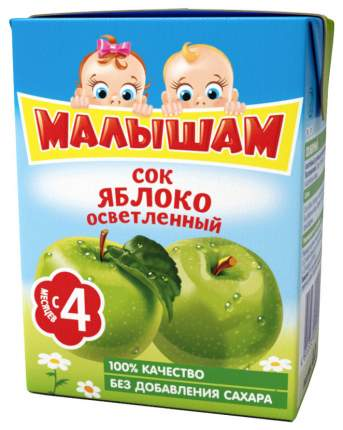 Сок Малышам Яблоко с 4 мес 200 мл