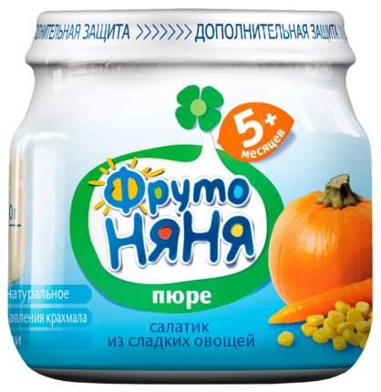 Пюре овощное ФрутоНяня Салатик из сладких овощей с 5 месяцев 80 гр