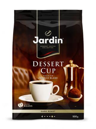 Кофе в зернах Jardin dessert cup 500 г