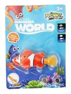 Интерактивная игрушка для купания Shantou Gepai Рыбка для ванны undersea world B1543790