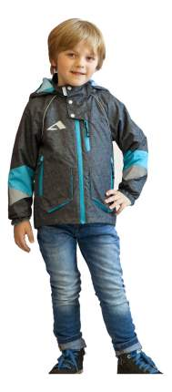 Куртка детская Oldos Active Юджин серая с голубым р.98-116