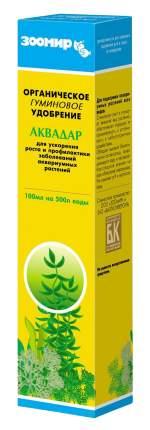 Удобрение для аквариумных растений Зоомир Аквадар 100 мл
