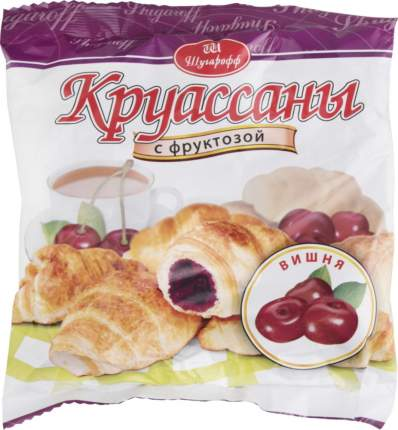 Круассаны Шугарофф с фруктозой вишня 200 г