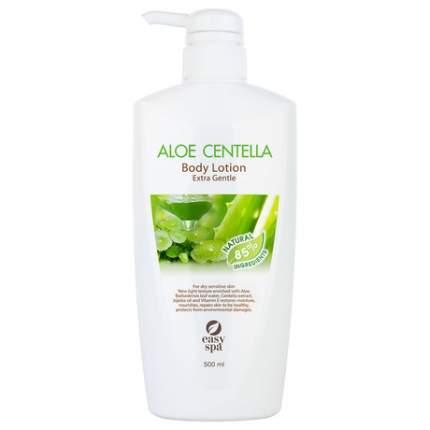 Лосьон для тела Easy Spa Aloe Centella Extra Gentle Body Lotion, 500 мл