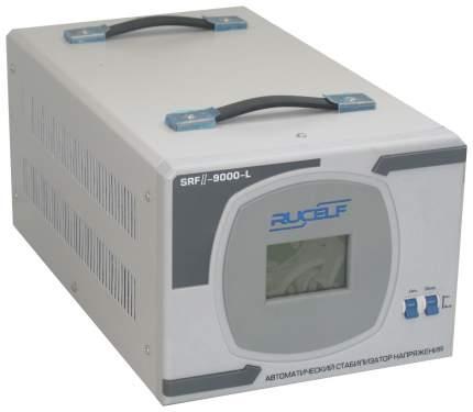 Однофазный стабилизатор RUCELF SRFII-9000-L