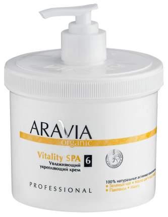 Крем для тела Aravia Vitality SPA 550 мл