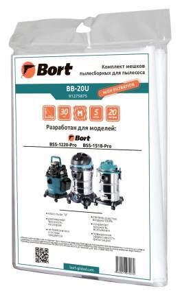 Комплект мешков пылесборных для пылесоса Bort BB-20U