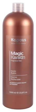 Бальзам для волос Kapous Keratin Balsam Fragrance Free Magic Keratin 1000 мл