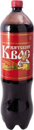 Квас натуральный Вятский хлебный 1.5 л