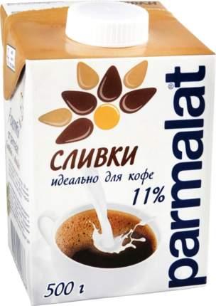 Сливки Parmalat для кофе 11% 500 г