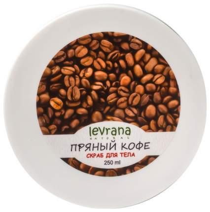 Скраб для тела Levrana «Пряный кофе» 250 мл