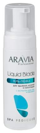 Гель для ног Aravia professional Для удаления мозолей и натоптышей 160 мл