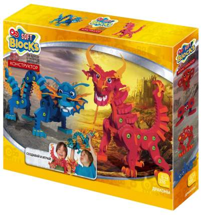 Конструктор мягкий Soft Blocks Драконы 235 деталей