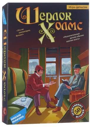 Логическая игра Dream makers Шерлок Холмс 1405H