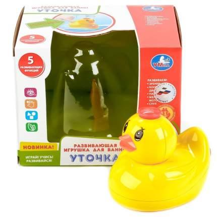 Развивающая игрушка для ванны Умка уточка