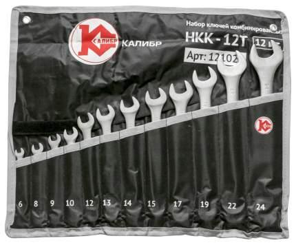 Набор комбинированных ключей Калибр 62583