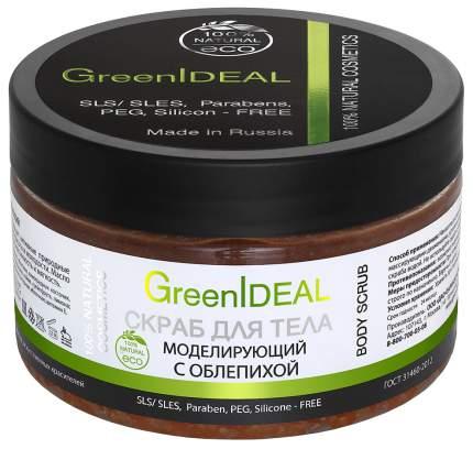 Скраб для тела GreenIdeal Моделирующий с облепихой 300 г