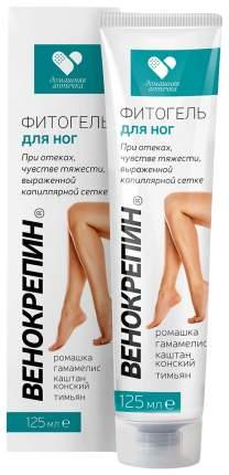 Фитогель Венокрепин косметический для ног 125 мл