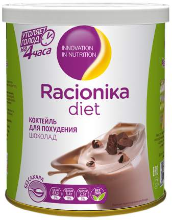 Рационика диет коктейль для коррекции веса шоколад 350г