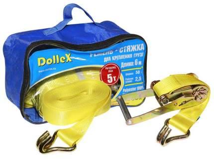 Стропа для крепления груза 5т 6м х 50мм Dollex ST-065005