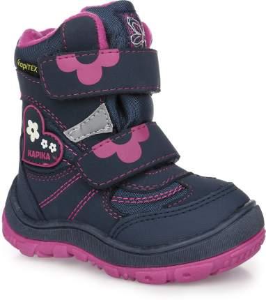 Ботинки зимние Капика 41138 синие, размер 25