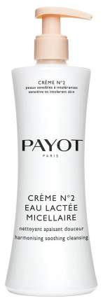 Молочко для лица Payot Creme N2 Eau Lactee Micellair 400 мл